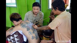 Episode 104 Exploring the ancient tattoos of Thailand