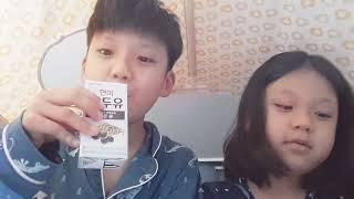 현욱아인의두유먹방