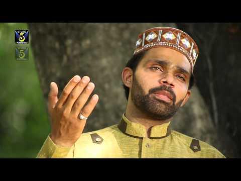 Idhar Bhi Ho Nazar Karam | Hafiz Zeeshan Ilahi Sayalvi | Naat 2015 | Ramadan Kareem