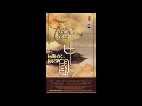 Chinese Music - Song of Joy欢乐歌