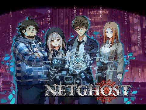 Netghost   A Crime Drama Visual Novel   Announcement Trailer