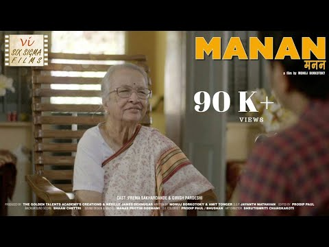 Manan | Short Film of the Day