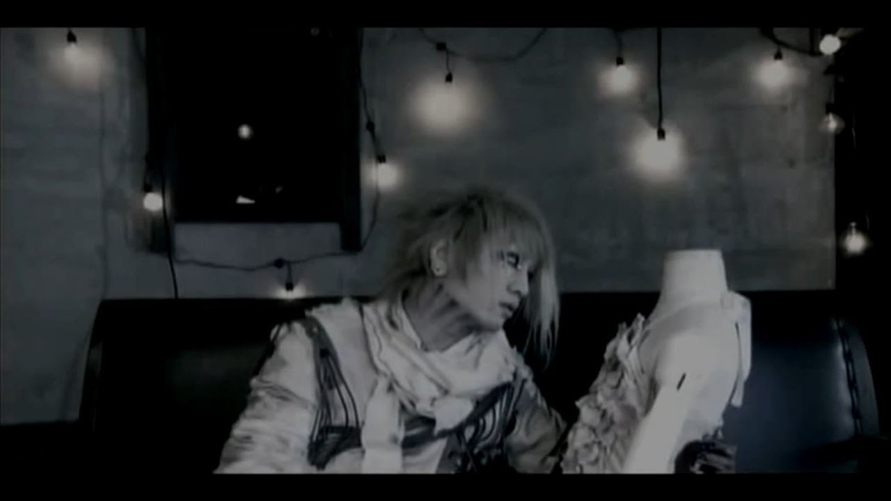 the gazette taion pv