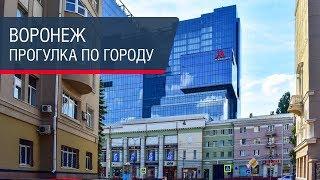 Воронеж: уничтожение города и попытки сделать хорошо