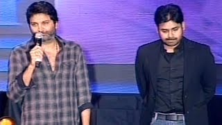 Trivikram Srinivas Talking In Attarintiki Daredi Success Meet | 2013 | HD