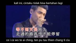 i chien ke shang sin te li you (lirik dan terjemahan) MP3