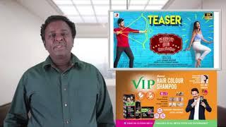 DHANUSH RASI NEYARGALE Review - Tamil Talkies