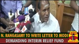 N. Rangasamy to Write Letter to PM Modi Demanding Interim Relief Fund Tomorrow - Thanthi TV