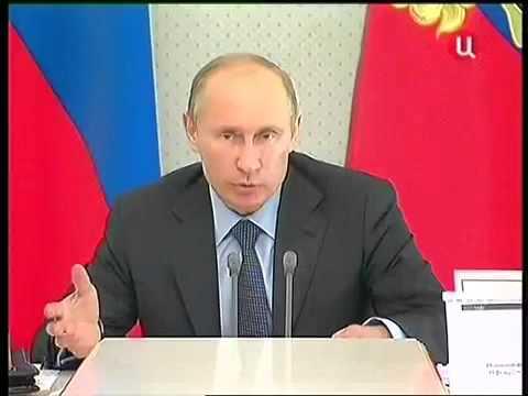 Путин объявил выговор министру образования и науки Дмитрию Ливанову