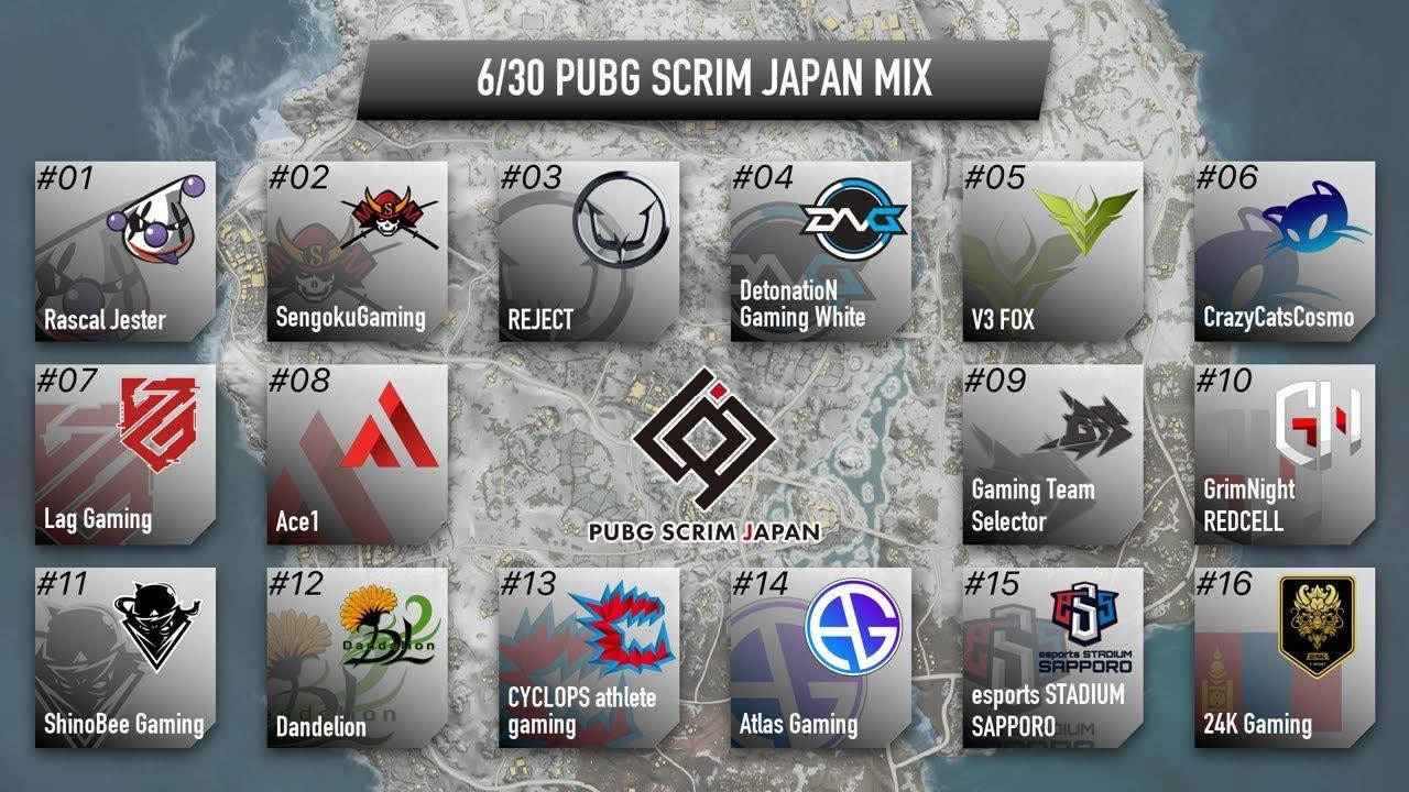 6/29(月)  PUBG SCRIM JAPAN 【MIX】