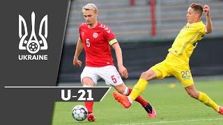 Данія 1 1 Україна Євро 2021 U 21