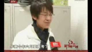 18岁北京中学生 赴美国参加奥巴马就职典礼.wmv