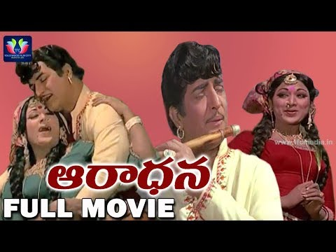 Aaradhana Telugu Full Movie | N.T.R | Vanisri | Jaggayya | B.V Prasad | Telugu Full Screen
