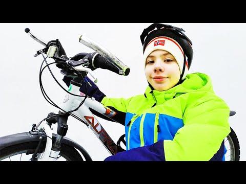 Мой Подростковый Горный Велосипед (24 дюйма) - Открытие велосипедного сезона 2020