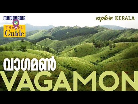 Vagamon - വാഗമണ് - Travel Guide