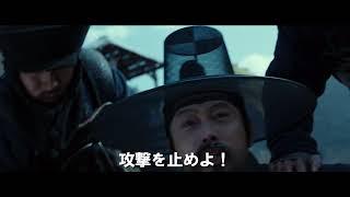 天命の子~趙氏孤児 第42話