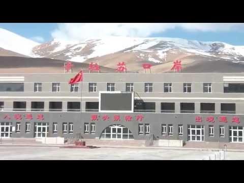 [Karakoram Highway] Karasu Port of Entry (border control), 卡拉苏(阔勒买)口岸 @ Kulma Pass, Pamir Range 쿨마패스