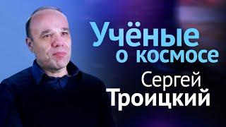 """Новая"" физика: от фотона до бозона"