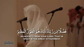 Nasser Al-Qatami - Surah Ad-Dukhan  Emotional recitation