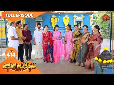 Agni Natchathiram - Ep 414   03 April 2021   Sun TV Serial   Tamil Serial