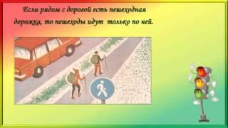ПДД на загородной дороге