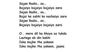 radio lyrics full song lyrics movie tubelight 2017 kamaal khan amit mishra