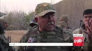 LEMAR News 28 February 2016 /۱۰ د لمر خبرونه ۱۳۹۴ د کب