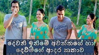 Sudu Manika -  Nalinda Ranasinghe Cover video Dewani inima  Sinhala New Songs 2018 - Humpty