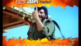 Sholay Telugu Movie Promo Made By ykprasad