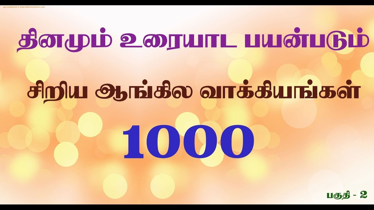 Learn Small English Sentences With Tamil Meaning 2 Spoken English Learning Youtube