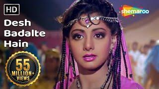 Desh Badalte Hain (HD) - Banjaran Songs - Rishi Kapoor - Sridevi - Anuradha Paudwal - Mohd Aziz