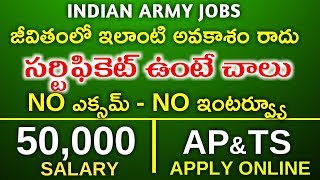 Indan Army Latest Government Jobs 2019 In Telugu