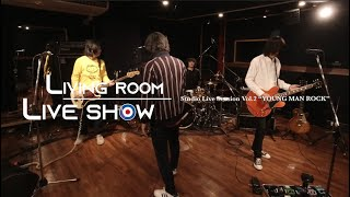 """THE COLLECTORS 有料配信シリーズ 「LIVING ROOM LIVE SHOW Vol.10〜Studio Live Session """"YOUNG MAN ROCK""""〜」 ・チケット販売 ..."""