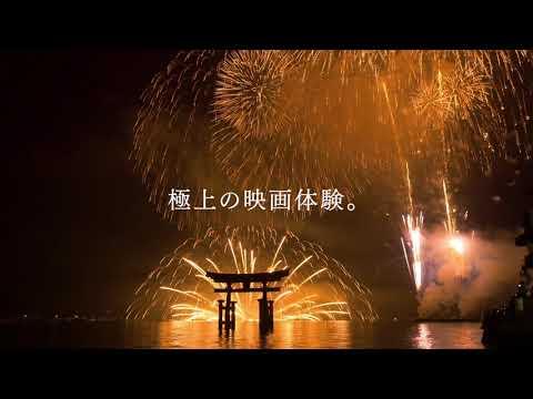 7.14公開『ピース・ニッポン』花火の中に飛び込む!小泉今日子が語る空撮花火映像