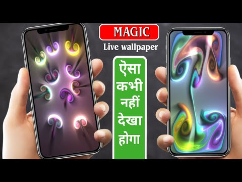 Amazing Magic Color Live Wallpaper For Your Android Device 2019