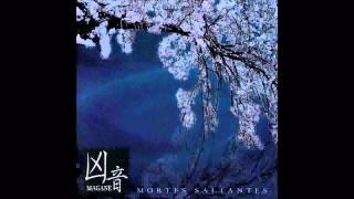 凶音 [Magane] - Mortes Saltantes (Full Album)