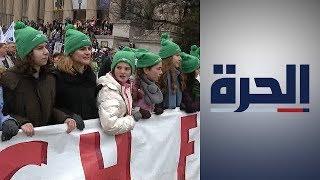 """واشنطن.. انطلاق مسيرة """"من أجل الحياة"""" لمناهضة الإجهاض"""