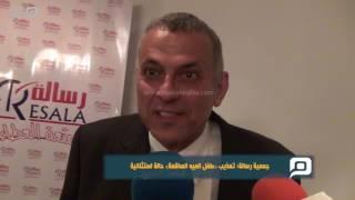 مصر العربية | جمعية رسالة: تعذيب «طفل المية الساقعة» حالة استثنائية