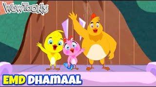 Eena Meena Deeka | Dhamaal Gags - 06 | Funny Cartoons for Kids | Wow Toons