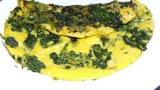 Блюда с яиц Омлет со шпинатом с морозильного шкафа
