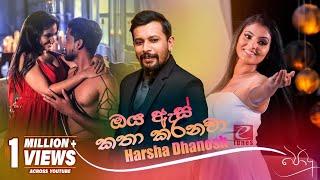 Harsha Dhanosh - Oya As Katha Karanawa | Podu Teledrama Song Thumbnail