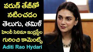 Actress Aditi Rao Hydari About Varun Tej | Antariksham 9000 KMPH Movie | Interview | Film Jalsa