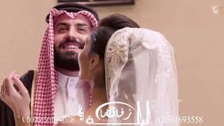 زفة باسم نوف فقط    زفة ياشمعة الليل اقبلي   زفات 2019