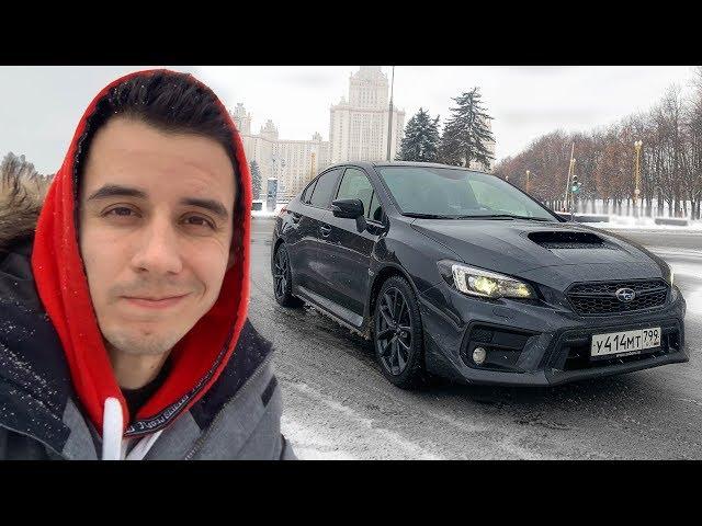ДРИФТ на SUBARU WRX за 2.800.000р