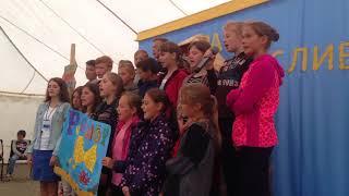 Представлення групи Риби мої Пісня Щасливія Здолбунів Kidscamprv