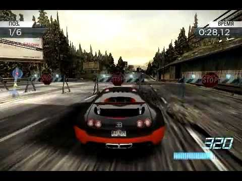 Need for speed most wanted android bugatti veyron se lww for Nfs most wanted android