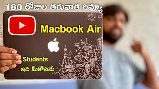Macbook air 2017 full review,After 6 Months Usage || In Telugu ||