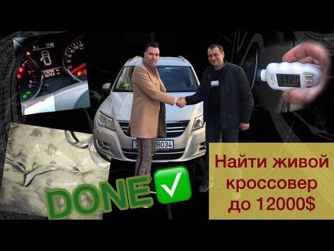 КАКОЙ КУПИТЬ КРОССОВЕР ЗА 12000$ и легко ли его найти? Авторынок «Ждановичи» перенесли.