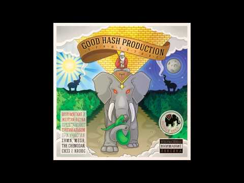 Клип Good Hash Production - Слон идёт