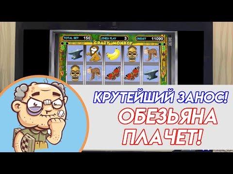 Мафия карточная игра скачать
